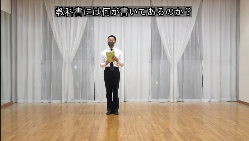 ゆにばちゃんねる 第62回「教科書に準じて踊る5」