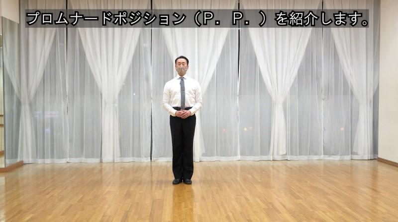 ゆにばちゃんねる 第63回「教科書に準じて踊る6」